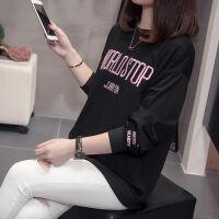 秋冬装韩版大码女装薄款卫衣服简约刺绣字母长袖T恤女学生打底衫