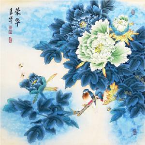 精品牡丹画《荣华》张一娜【R4566】一级美术师 带作者防伪钢印