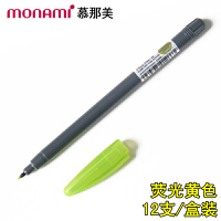 韩国monami/慕娜美04031T78 新概念水性纤维笔/彩色中性笔笔芯 荧光黄色12支可换替芯勾线笔 签字笔勾线绘