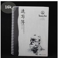雪山速写本16K 16开速写本 美术速描本16K素描本写生本素描 铅笔套装