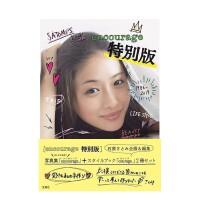 石原里美写真集别册 encourage 日文原版 特别版 石原さとみ  2册盒装 日本美女明星艺术写真集