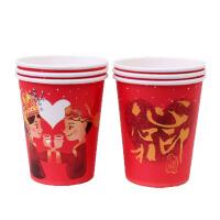 婚礼敬茶杯 加厚结婚庆用品婚宴一次性红色纸杯中式婚礼喜庆喜杯子 BX 图2【500个】