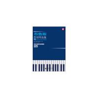 【旧书二手书9成新】布鲁斯风格钢琴曲集 彼得.埃文斯 9787549528233 广西师范大学出版社