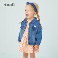 【2件5折:149.5】安奈儿女童牛仔外套长袖2020春季新品洋气刺绣宝宝蝙蝠袖防风夹克