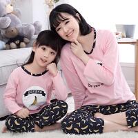 儿童睡衣长袖春秋居家服卡通中大童女童母女亲子装家居服套装