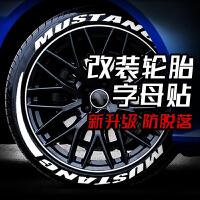 汽车轮胎字母贴个性改装低趴 3D轮毂贴纸装饰潮流自定义