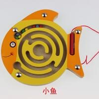 木质磁性运笔儿童磁力迷宫玩具走珠4-6岁幼儿园礼物益智早教玩具