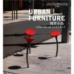 【RT5】城市小品 苏菲・巴尔波(Sophie Barbaux); 法国亦西文化; 简嘉玲 辽宁科学技术出版社 978