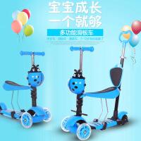 儿童三/五合一滑板车闪光轮带框子3轮溜溜车儿童滑板车7ex