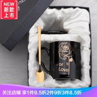 创意个性潮流马克杯带盖勺情侣款杯子一对男女咖啡杯家用陶瓷水杯 +礼盒+礼袋
