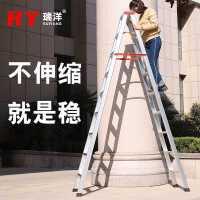 3米工程用梯子3.5米加厚铝合金人字梯 便携登高扶梯折叠铝梯子