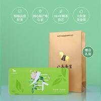 铁观音清香型特级乌龙茶春茶礼盒装210克