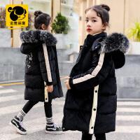 儿童装2018新款女童冬装外套韩版中大童厚款中长款休闲棉袄