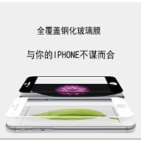 �O果7plus�化膜全屏5.5 iphone6s全覆�w曲面4.7防摔防爆保�o iPhone7 - 白色全屏 4.5寸