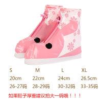 男女儿童雨鞋套雨天户外防水防滑加厚底卡通耐磨中筒学生防雨靴套 粉红色 兔子