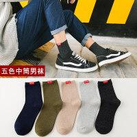 袜子男士商务中筒袜运动吸汗四季男袜长筒袜学院风学生棉袜 均码(5双装)