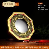家用 八卦镜凸镜凹镜 家居招财大门阳台挂件风水装饰品摆设SN2256