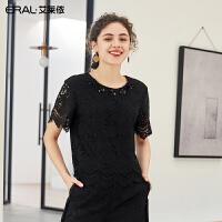 艾莱依2019夏季新款时尚优雅精致蕾丝短袖小衫修身上衣601822074