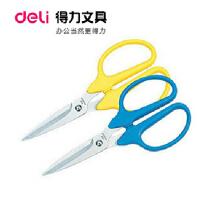 得力(deli)6026剪刀 172mm 中号 家用剪刀 办公剪刀 舒适型