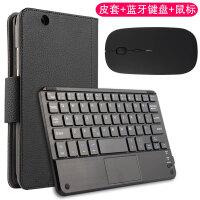 【】华为平板M3蓝牙键盘8.4英寸皮套电脑保护套BTV-W09/DL09外接键盘 黑色【华为M3 8.4寸皮套+蓝牙键