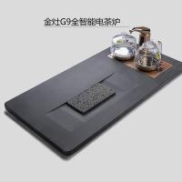 乌金石茶盘功夫茶具套装全自动上水茶台烧水壶一体电磁炉家用茶海