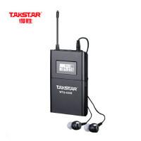 得胜 WTG-500R 单接收器无线传声导游同声传译电教接收器