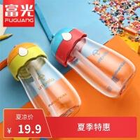富光儿童水杯 便携塑料提绳吸管杯耐摔小孩宝宝随手太空 夏天杯子300ML/400ML