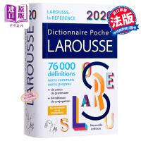 【中商原版】【法文版】拉鲁斯词典2020(口袋版)Larousse de poche plus 2020