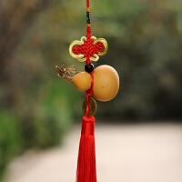 精品手捻小葫芦挂件带龙头文玩汽车葫芦挂饰招财保平安宝葫芦