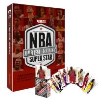 正版现货 NBA那些年我们一起追的球星 乔丹科比麦迪艾弗森詹姆斯邓肯卡特韦德哈登欧文保罗篮球书 nba篮球球星传记书籍
