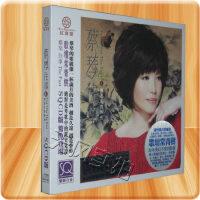 红音堂唱片蔡琴往事4被遗忘的时光SQCD紫银合金1CD