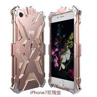 iphone7手机壳苹果7plus新款pg6s防摔保护套5.5金属边框三防潮男 iPhone7 雷神款【玫瑰金】