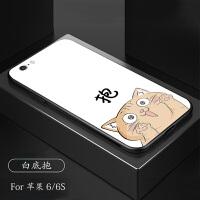 卡通可�厶O果6s手�C���性��意iPhone6splus搞笑情�H玻璃潮流硅�ziPhone6s全包防摔�O �O果6/6s 白底