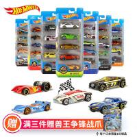 风火轮火辣小跑车轨道赛道赛车合金小汽车玩具车男孩兰博基尼车模