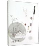 名师成长丛书:一路犁去 卢军良,张玉新 长春出版社【新华书店 值得信赖】