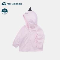 迷你巴拉巴拉童装婴儿外套2020夏季新款男女宝宝外出薄款防风便服