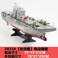�b控船快艇��油婢叽� 水上��模型�船仿真航空母� 超大�定制