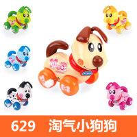 会跑的儿童发条玩具婴儿6-12个月男女小宝宝上链上弦玩具0-1-3岁