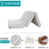 可折叠床垫硬棕垫 伊凯琳三折叠棕垫偏硬席梦思乳胶床垫1.8m1.5米薄折叠经济型定做 1