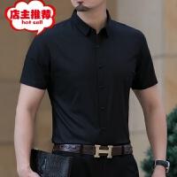 短袖衬衫男19夏季新款中年男士商务休闲纯色衬衣男爸爸装薄款寸衫