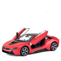 车模宝马i8遥控车可开门充电漂移赛车男孩儿童玩具汽车1:14 梦幻红(宝马i8 一键开门) 车身USB充电+遥控器