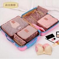 旅行收纳袋6六件套装网格行李箱衣服分装内衣物洗漱整理袋收纳包SN0305