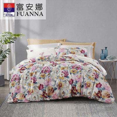 富安娜家纺 清新淡色纯棉印花四件套1.5m1.8m床适用