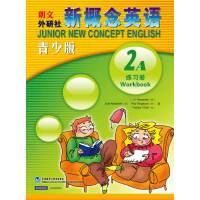 新概念英语青少版(2A)练习册