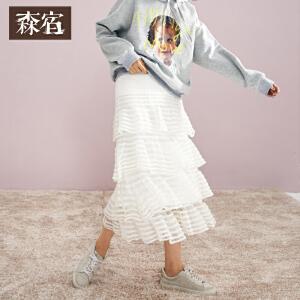 【低至1折起】森宿幻乐攻略秋装文艺纯色百褶针织半身裙