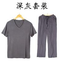 夏季短袖长裤男士睡衣家居服莫代尔V领套装薄款居家服加大码 深灰色 L