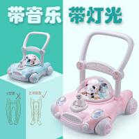 儿童灯光可调速音乐助步玩具宝宝婴儿学步车手推车