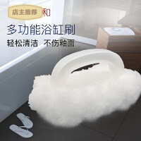 家用地板刷瓷砖浴室家用卫生间清洁刷地刷子长柄纯棉澡盆面盆刷SN0581