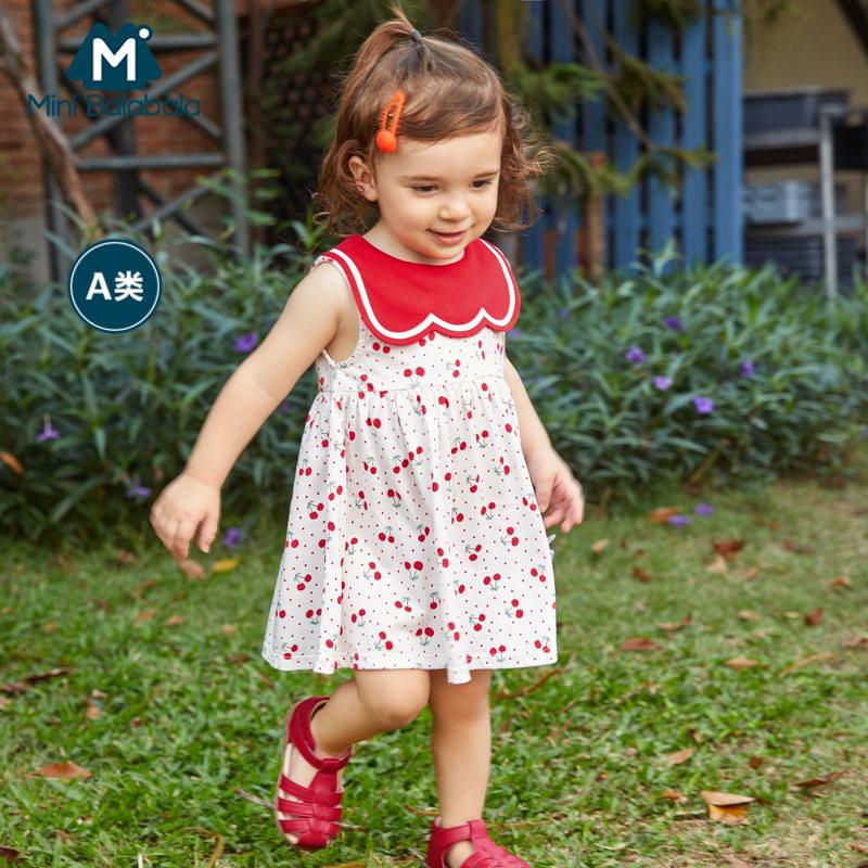 【儿童节礼物 129元任选3件】迷你巴拉巴拉婴儿连衣裙2020夏季全棉柔软连衣裙甜美时尚公主裙