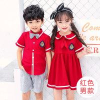 六一儿童节演出服装男女童套装表演幼儿园舞蹈服朗诵大合唱毕业服 209红色男款 100cm